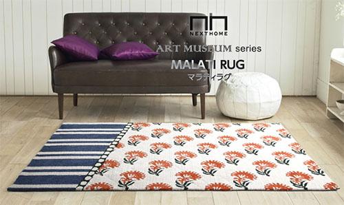 【送料無料】マラティラグ140×200cm スミノエ Malati Rug【エスニックテイスト】NEXTHOMEカーペット ART MUSEUM