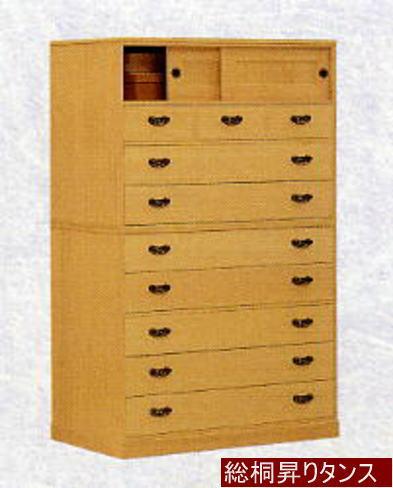 チェスト タンス ハイチェスト 幅100 木製 衣類収納 整理たんす 箪笥 収納家具 インテリア SALE セール アウトレット価格 送料無料 おしゃれ かわいい