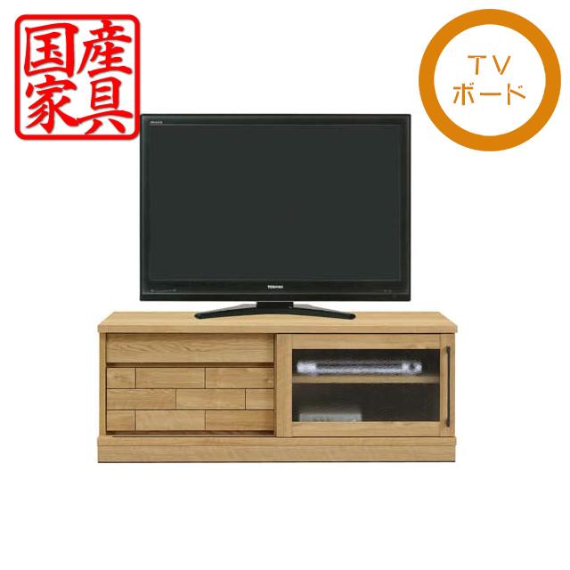 ★全品p2倍★テレビ台 テレビボード 幅120 TVボード 完成品 国産 ローボード 送料無料 おしゃれ かわいい
