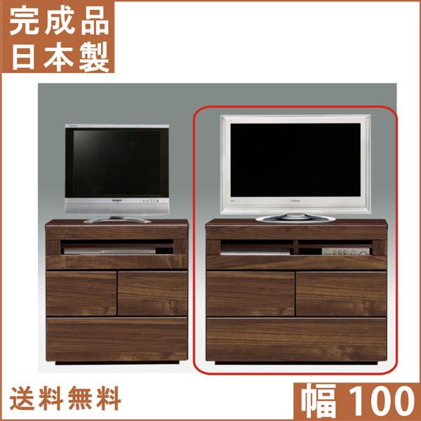 テレビ台 テレビボード 幅100 タンス チェスト 木製 AV収納 箪笥 収納家具 インテリア SALE セール アウトレット価格 送料無料 おしゃれ かわいい