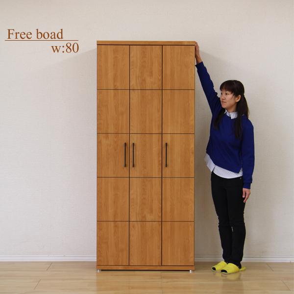 ★全品p2倍★【送料無料】キッチンボードにもシューズボックスにも!木目調80幅フリーボード 完成品