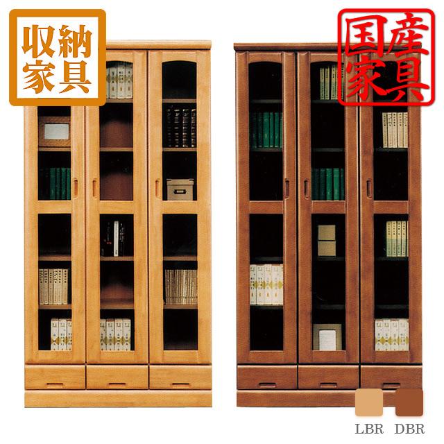 書棚 本棚 フリーボード 本収納 幅90cm 90センチ幅 高さ180cm ラバーウッド ライトブラウン ダークブラウン 開き戸 引き出し モダン おしゃれ 日本製 完成品 木製 飾棚 大川家具 送料無料 おしゃれ かわいい