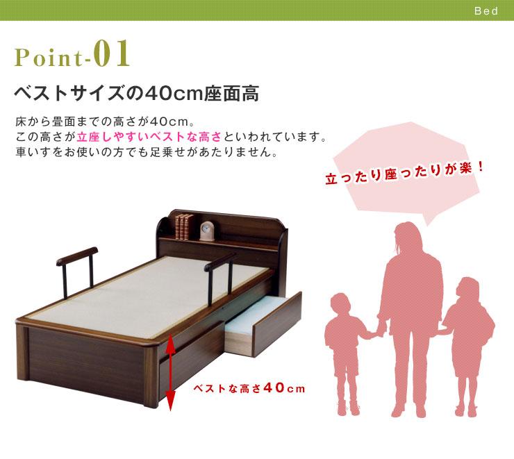 ベッド畳ベッドたたみベッドセミダブルベッド棚付き宮付き宮付ベッドフレーム和風国産モダンロングタイプ激安送料無料通販05P07Feb16