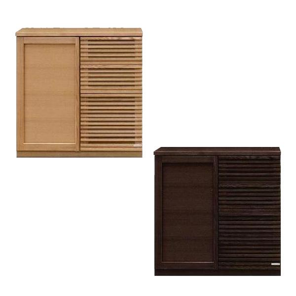 サイドボード キャビネット 完成品 幅90 キッチン収納 引出 ブラウン ナチュラル タモ材 国産 送料無料 おしゃれ かわいい
