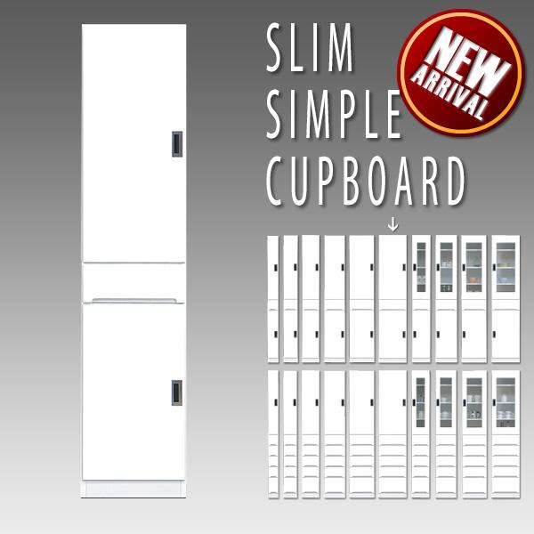 食器棚 ダイニングボード キッチンボード 幅40 すきま収納 完成品 キッチン収納 隙間家具 スリム ホワイト 収納棚 収納家具 家具通販 送料無料 おしゃれ かわいい