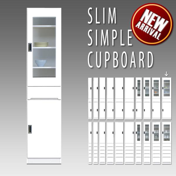 食器棚 ダイニングボード キッチンボード 幅40 完成品 すきま収納 キッチン収納 隙間家具 スリム ホワイト 収納棚 収納家具 家具通販 送料無料 おしゃれ かわいい