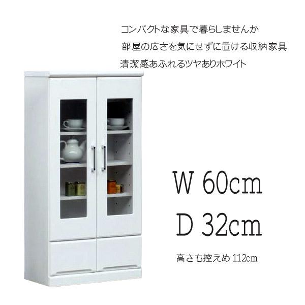 キャビネット サイドボード フリーボード 幅60 60幅 奥行き31.5 高さ119cm 開扉 引き出し 日本製 木製 完成品 リビング収納 ホワイト ツヤあり 白 食器棚 カップボード 収納家具 送料無料 おしゃれ かわいい