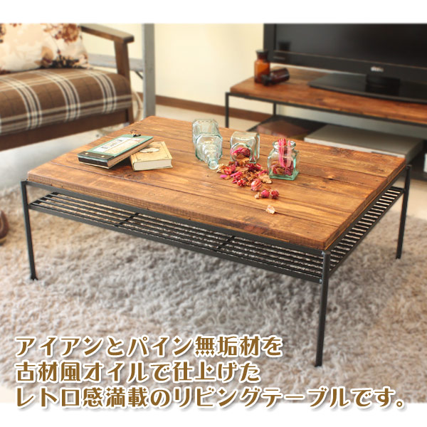 センターテーブル アンティークテーブル 幅90 ローテーブル リビングテーブル アンティーク ちゃぶ台 木製 送料無料 おしゃれ かわいい