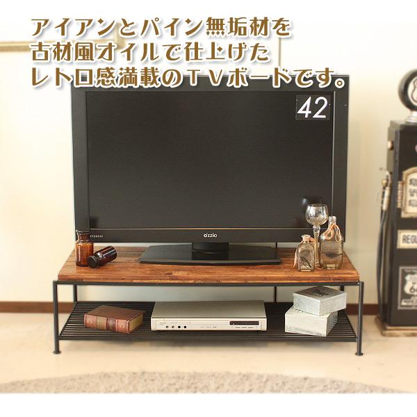 スーパーSALE中P2倍 テレビ台 テレビボード 幅115 アンティーク TVボード AV収納 収納棚 レトロ 北欧 オールドファニチャー 人気のナチュラル 木製 完成品 送料無料 おしゃれ かわいい