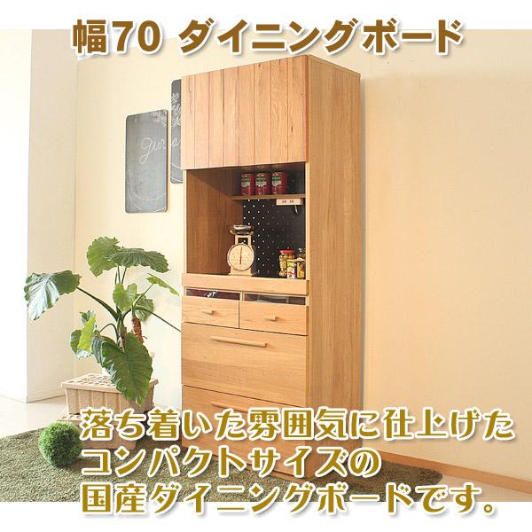 ??? ???????? ??????? ?70cm ???47cm ??180cm ??? ??? & interior-daiki | Rakuten Global Market: Cupboard dining board ...