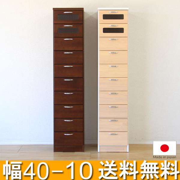 【送料無料】 日本製 完成品 すきま収納でデッドスペースを便利に活用。完成品を送料無料