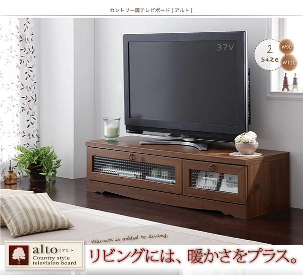テレビ台 テレビボード 幅120 TVボード 完成品 ローボード 送料無料 おしゃれ かわいい