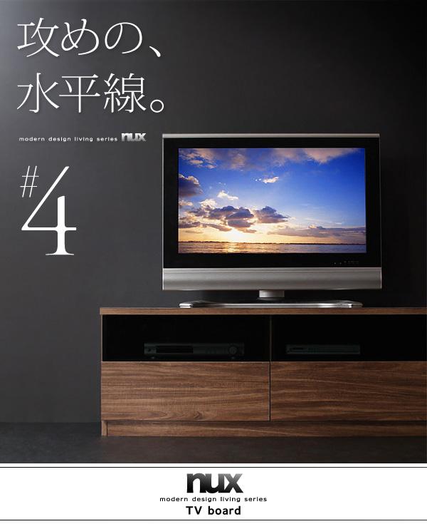 スーパーSALE中P2倍 テレビ台 テレビボード 幅120 TVボード ローボード AV収納棚 収納棚 組立 モダン ウォールナット 送料無料 おしゃれ かわいい