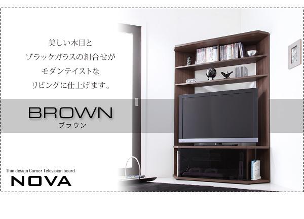 テレビ台 テレビボード 幅120 ハイタイプ コーナーテレビ台 ローボード 組立品 TV台ブラウン 送料無料 おしゃれ かわいい