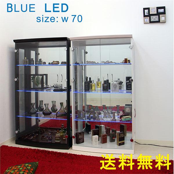 コレクションケース コレクションボード コレクション収納 フィギュア LEDライト付き ブルーLED 青 総ガラス 幅70 奥行40 高さ130cm ガラスショーケース 木目調 ブラウン 鏡面 光沢 ツヤ ホワイト 完成品 ガラスケース おしゃれ かわいい