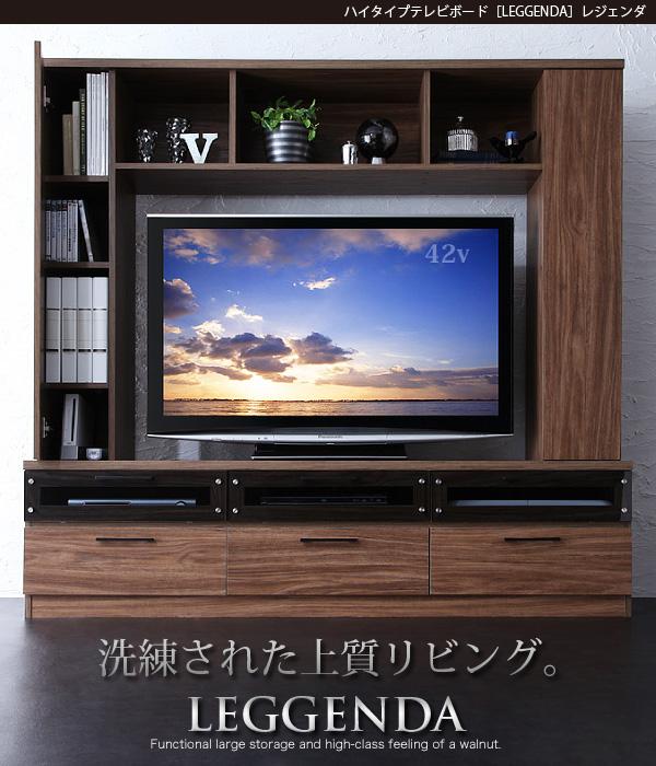 テレビ台 テレビボード 幅170 テレビボード ハイタイプテレビ台 組立品 TV台 ダークブラウン 送料無料 おしゃれ かわいい