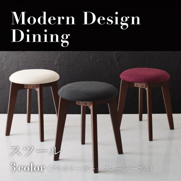 ダイニングチェア チェア チェアー 椅子 いす スツール おしゃれな椅子 幅45cm 45幅 奥行き45 高さ45cm スタッキング 座面 布 ファブリック ラバーウッド 天然木 北欧 デザイナーズ風 スツールのみ 木製 かわいい