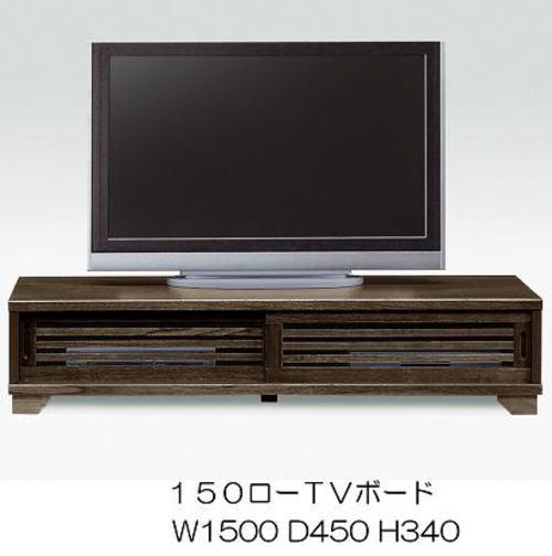テレビ台 テレビボード 幅150cm テレビボード AVボード ローボード 送料無料 おしゃれ かわいい