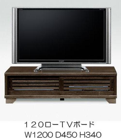 ★全品p2倍★テレビ台 テレビボード 幅120 家具通販 和風 モダン ローボード 送料無料 おしゃれ かわいい