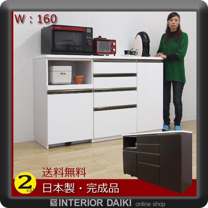 キッチンカウンター 幅160cm ダストボックスカウンター ワイドカウンター 完成品 開梱設置無料 送料無料 鏡面 ダストボックス2個付き ゴミ分別 コンセント付き 大容量 収納 キッチン収納 送料無料 おしゃれ かわいい