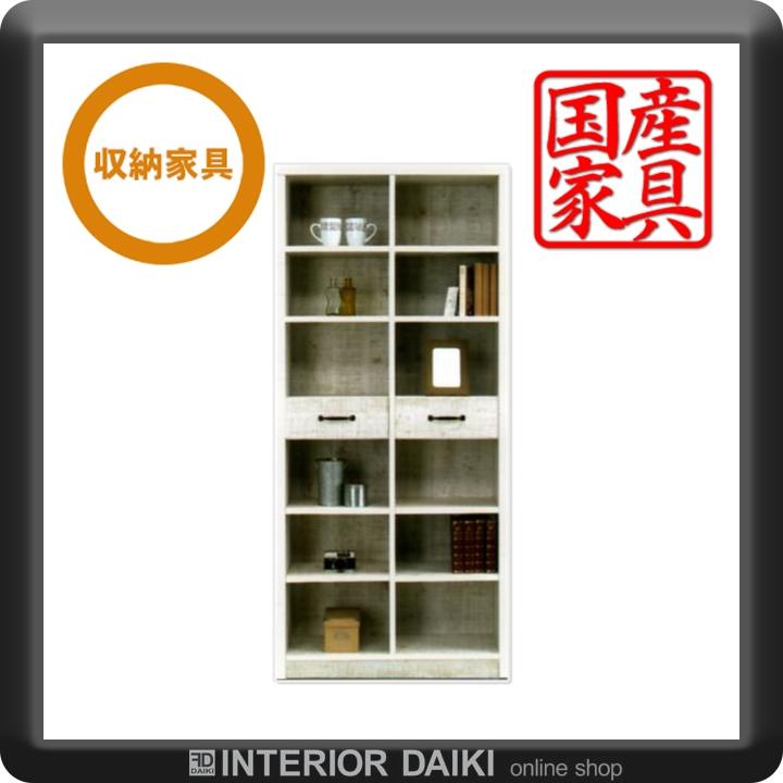 本棚 書棚 CD DVD収納 フリーボード 幅80 本収納 完成品 食器棚 送料無料 おしゃれ かわいい