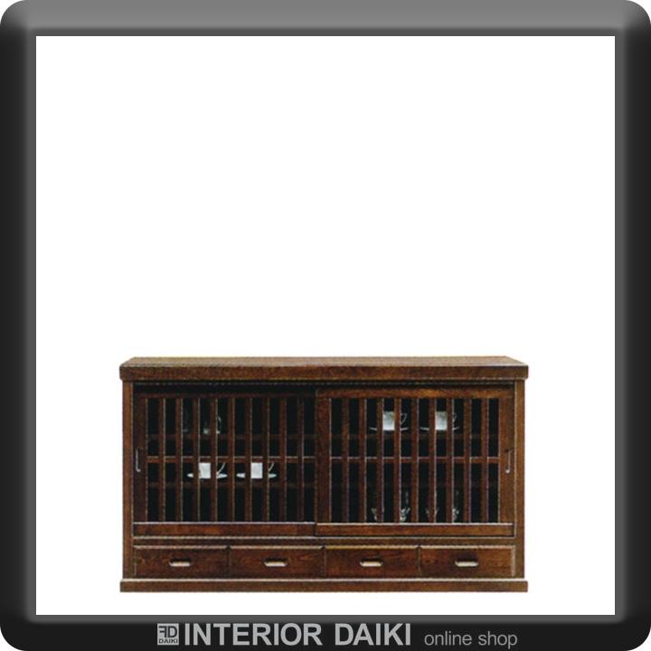 チェスト タンス ローチェスト 幅150 木製 衣類収納 整理たんす 箪笥 収納家具 インテリア SALE セール アウトレット価格 送料無料 おしゃれ かわいい