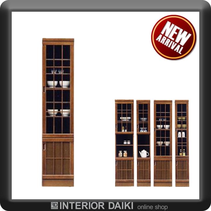 すきま収納 スリム収納 40幅 40cm 隙間収納 隙間家具 すきま家具 完成品 日本製 木製 デザイン重視 センチ インテリア SALE セール アウトレット価格 送料無料 おしゃれ かわいい