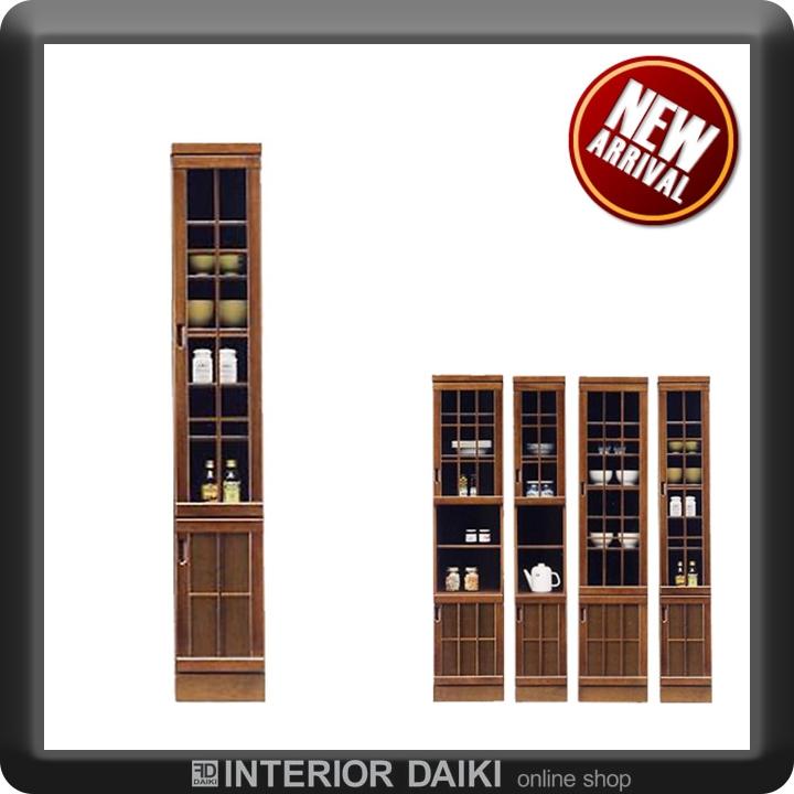 すきま収納 スリム収納 30幅 30cm 隙間収納 隙間家具 すきま家具 完成品 日本製 木製 デザイン重視 センチ インテリア SALE セール アウトレット価格 送料無料 おしゃれ かわいい
