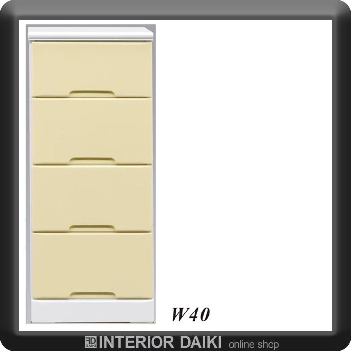 チェスト タンス ローチェスト 幅40 木製 衣類収納 整理たんす 箪笥 収納家具 インテリア SALE セール アウトレット価格 送料無料 おしゃれ かわいい
