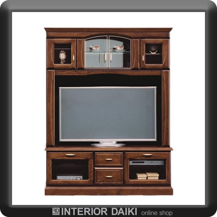 テレビ台 テレビボード 幅146cm TV台 ハイタイプ 完成品 アンティーク リビングボード 家具 送料無料 おしゃれ かわいい