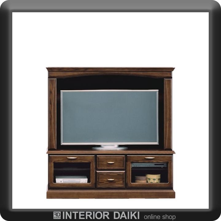 テレビ台 テレビボード 幅146 TVボード ミドルタイプ 完成品 アンティーク リビングボード 送料無料 おしゃれ かわいい