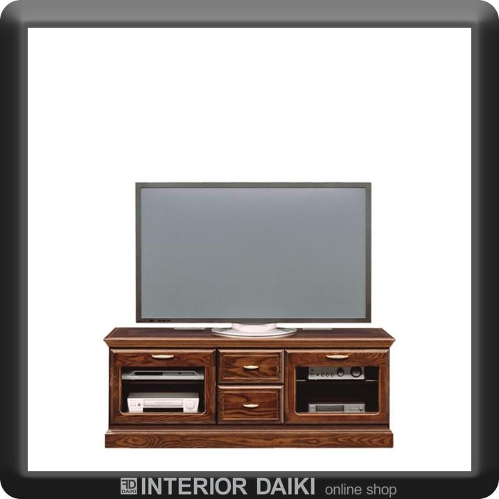 テレビ台 テレビボード 幅146cm TV台 テレビ台 ロータイプ 高級感 完成品 アンティーク リビングボード 送料無料 おしゃれ かわいい