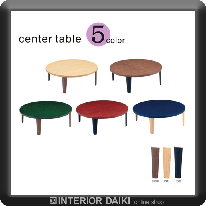 座卓 センターテーブル 折れ脚テーブル ちゃぶ台 80cm 木製 5色対応 ダイニング 北欧 木目 天然木 シンプル カジュアル 送料無料 おしゃれ かわいい
