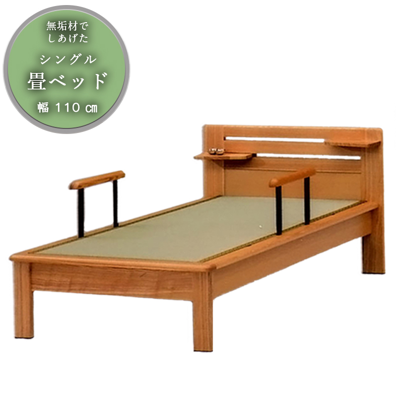 スーパーSALE中P2倍 ベッド 畳ベッド シングル ベッド たたみベッド シングルベッド ベッドフレーム 宮付き 宮付 和風 ローベッド 国産 モダン 送料無料 おしゃれ かわいい