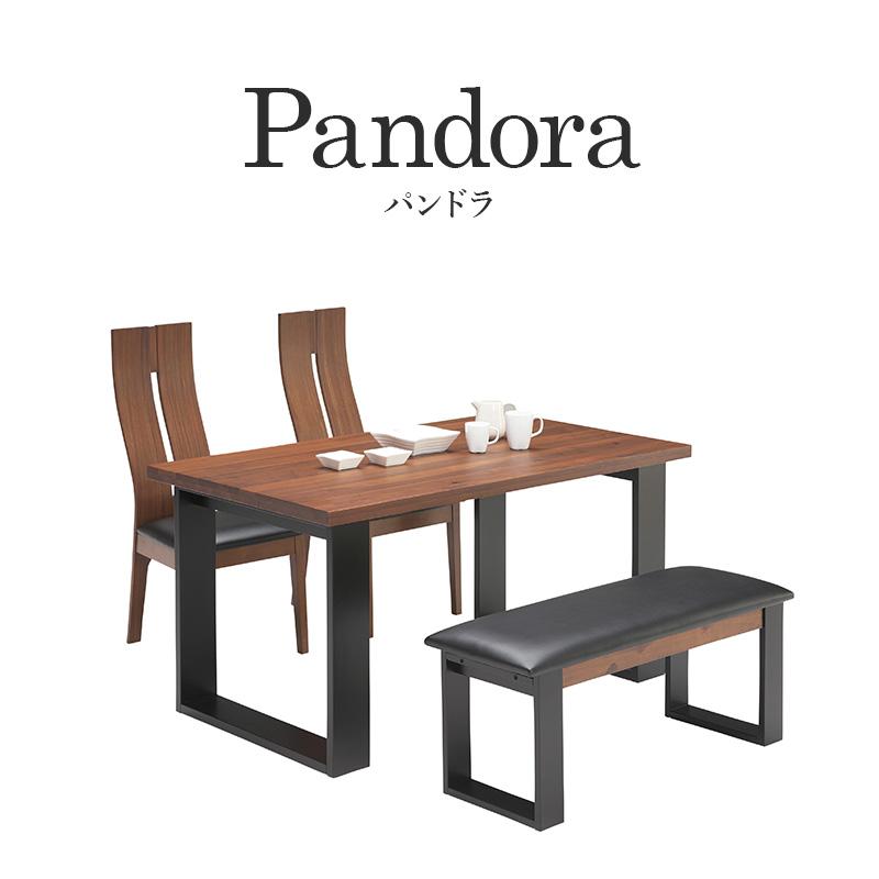 テーブル ダイニングテーブル 単品 ダイニング 高級感 北欧 モダン シンプル おしゃれ オシャレ リビング 大人 おすすめ テーブル リビングテーブル カントリー 4人用 4人 ブラウン ナチュラル 135 パンドラ