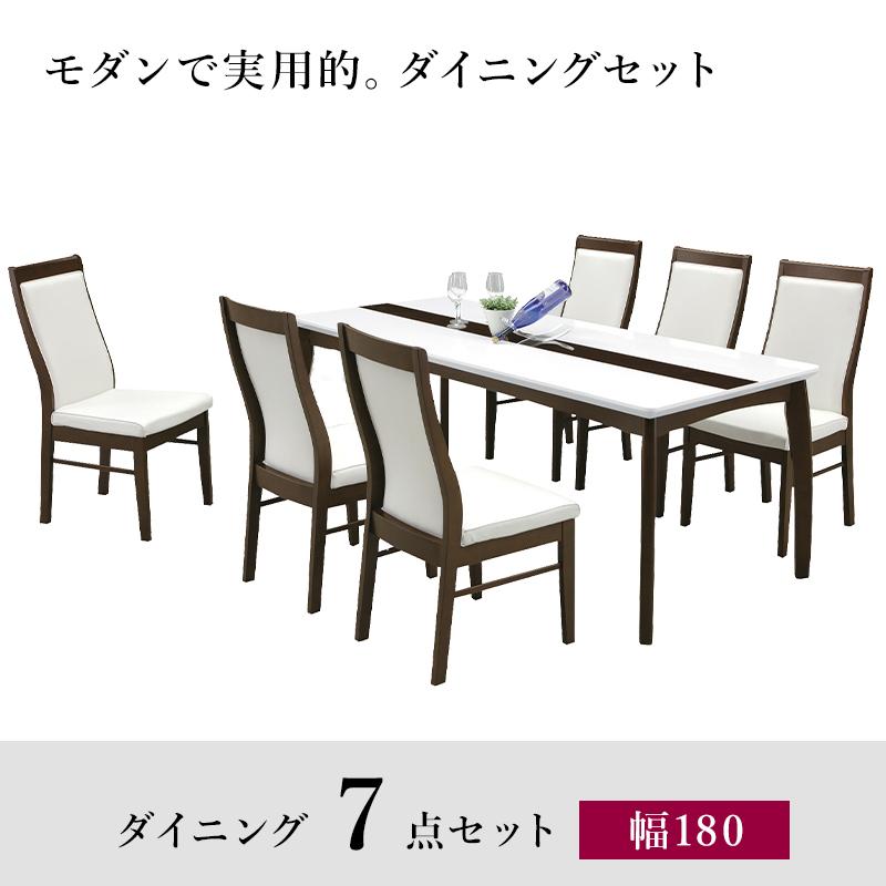オーロラ7点セット ダイニング セット 無垢材 無垢 ラバーウッド 木 シンプル おしゃれ オシャレ リビング 大人 おすすめ テーブル チェア リビングテーブル PVC 6人 家族