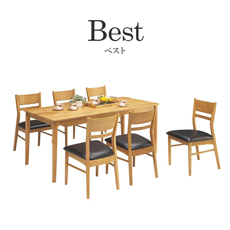 ベスト7点セット ダイニングテーブルセット ダイニング セット 高級感 PVC 北欧 モダン シンプル おしゃれ オシャレ リビング シック 木 大人 おすすめ テーブル チェア リビングテーブル