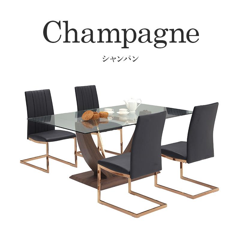 シャンパン5点セット ダイニングテーブルセット ダイニング セット 高級感 PVC ガラス シック シンプル おしゃれ オシャレ リビング 大人 おすすめ テーブル チェア リビングテーブル クラシック