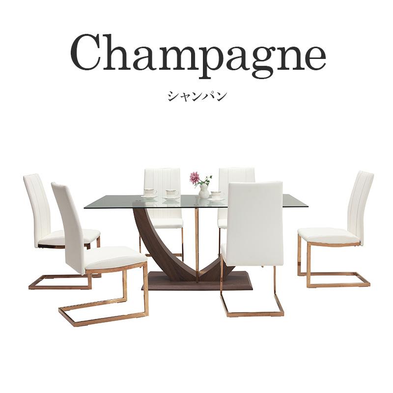 シャンパン7点セット ダイニングテーブルセット ダイニング セット 高級感 PVC 北欧 モダン シンプル おしゃれ オシャレ リビング シック 木 大人 おすすめ テーブル チェア リビングテーブル