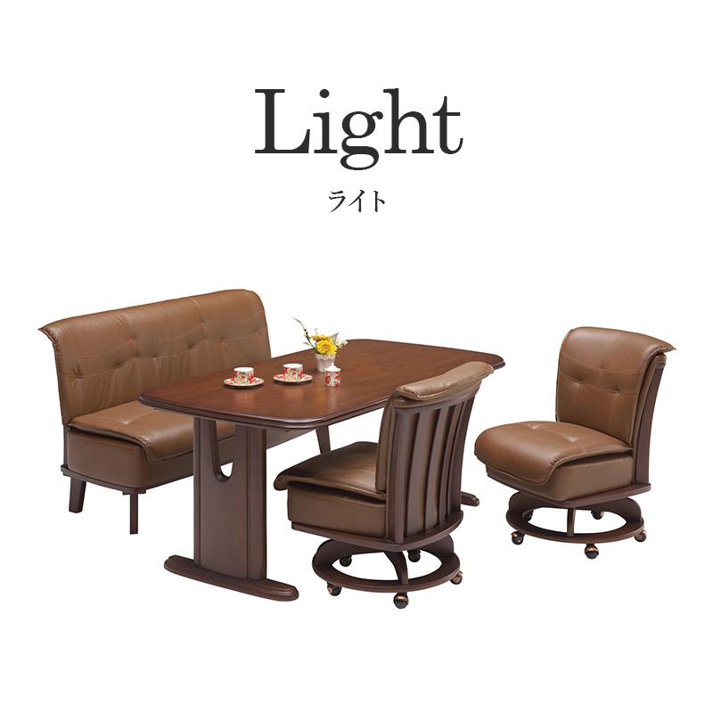スーパーSALE中P2倍 テーブル 単品 ダイニングテーブル ダイニング 高級感 北欧 モダン シンプル おしゃれ オシャレ リビング 大人 おすすめ テーブル チェア リビングテーブル ライト ブラウン 茶色 アンティーク調 4人用