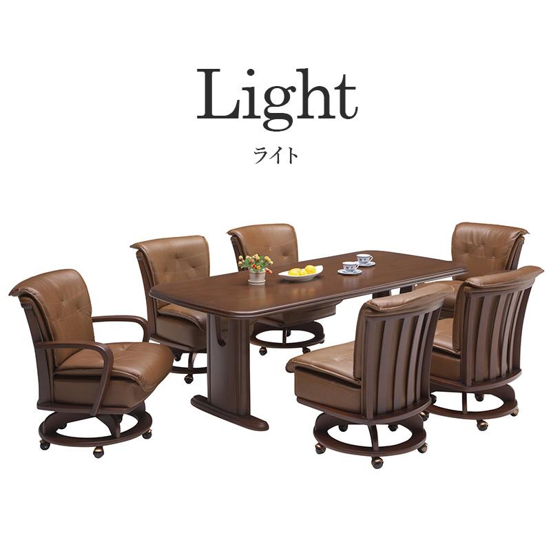 テーブル 単品 ダイニングテーブル ダイニング 高級感 北欧 モダン シンプル おしゃれ オシャレ リビング 大人 おすすめ テーブル チェア リビングテーブル ライト 大人数 5人用 5人 ブラウン アンティーク調