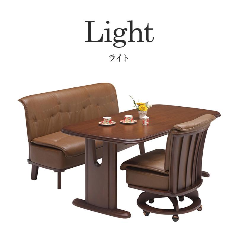 スーパーSALE中P2倍 ライト160ベンチ ベンチ ソファ ソファー 単品 シンプル おしゃれ オシャレ リビング 大人 おすすめ 人気 椅子 チェア イス PVC加工 北欧 木 ナチュラル モダン アンティーク 高級 高級感