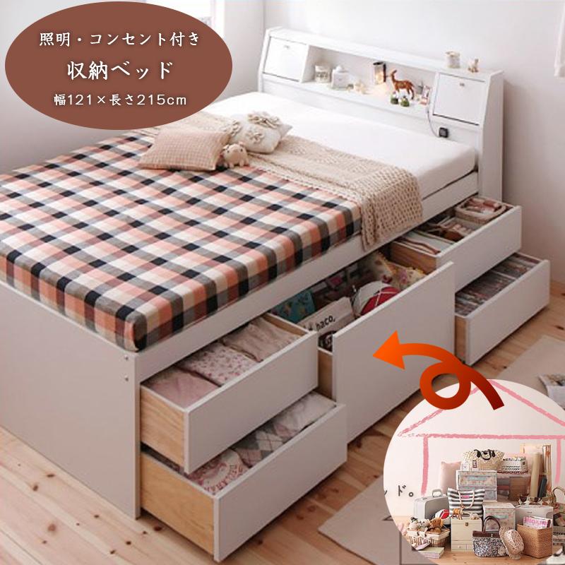 スーパーSALE中P2倍 ベッド ベット セミダブルベッド フレームのみ 照明 棚 コンセント付 収納付 ホワイト色 ブラウン色 日本製 木製 幅121 121センチ幅 長さ215cm 高さ93cm ワンルーム 新生活 1人暮らし 組み立て家具