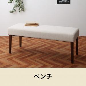 ベンチ ベンチ椅子 チェア 椅子 木脚 2P 幅111cm 111cm幅単品(天然木 ラバーウッド ナチュラル 木製 家具通販 送料無料 おしゃれ かわいい)