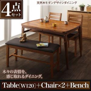天然木だからこそ表現できる テーブルのデザインが 代引き不可 あなたの暮らしをより素敵なものにしてくれるはずです 定番スタイル ダイニング 4点セット ダイニングテーブルセット テーブル+チェア2脚+ベンチ1脚 北欧 食卓 テーブル 木製 幅120テーブル+チェア2脚 送料無料 モダン