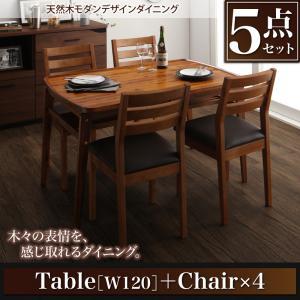 ダイニングテーブル ダイニングセット 天然木モダンデザインダイニング 5点セット(テーブル+チェア4脚) W120テーブル 食卓 木製 北欧 モダン 送料無料