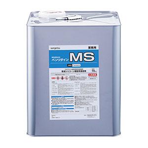 サンゲツ・ベンリダイン・MS(15kg)