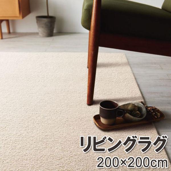 スミノエHOMEラグ シープ・フレーテ 200×200cm