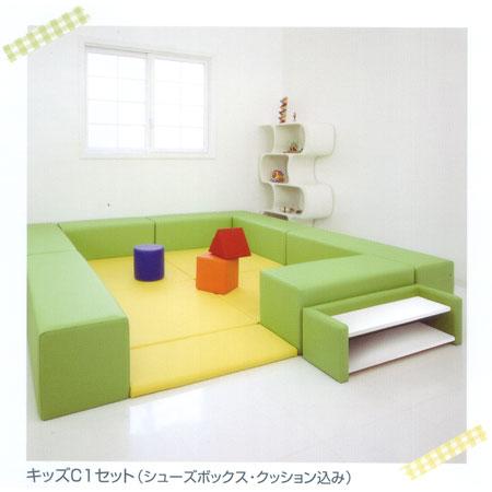 SINCOL(シンコール) Kids Furniture Collection KidsCorner キッズC1セット