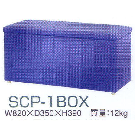 SINCOL(シンコール) Kids Furniture Collection KidsCorner SCP-1BOX(収納ボックス)